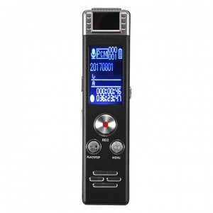 Máy ghi âm GH-802 cao cấp