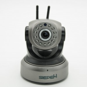 Camera IP SIEPEM S6203 Plus 960P - S6203Plus