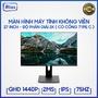 Màn hình máy tính Gaming 27 inch ATAS YD270Q