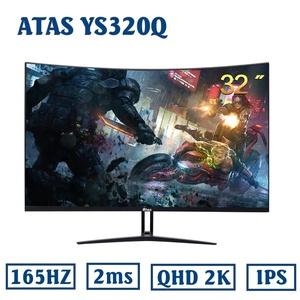 Màn hình 32 inch cong 2K ATAS YS320Q - Tần số quét 165Hz - Phiên bản 2021