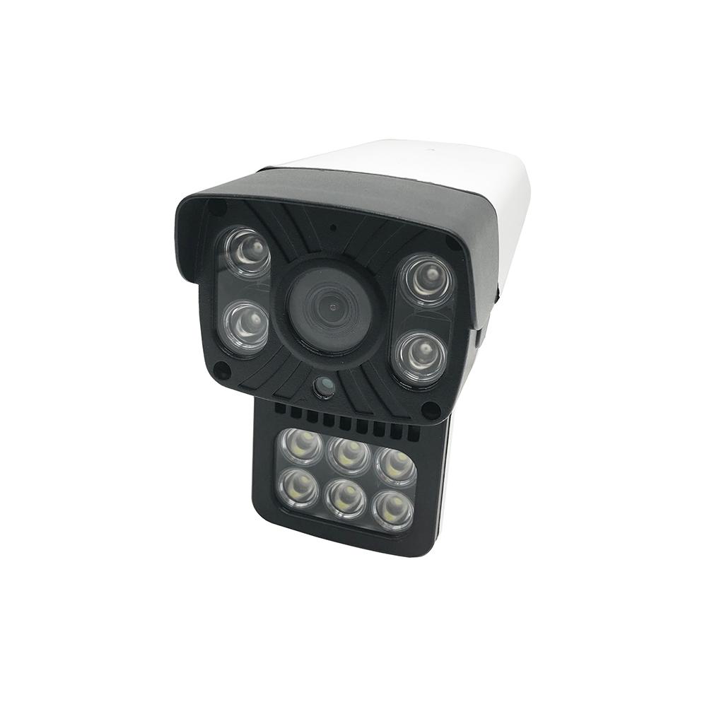 Camera Giám Sát Ngoài Trời Yoosee 2 Râu X3100 – Full HD1080P, 2.0Mpx 4